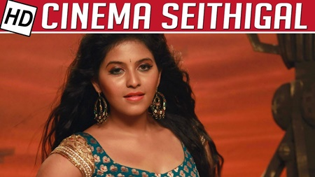 Horror is my Favourite Genre : Actress Anjali | Cinema Seithigal