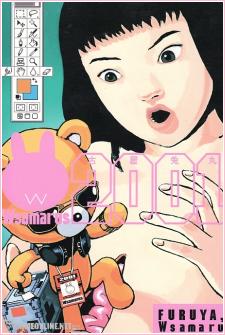 Wsamarus 2001 Manga