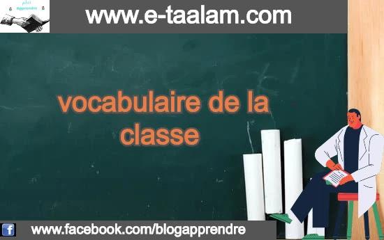vocabulaire de la classe