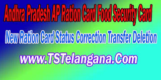 AP Andhra Pradesh Ration Card AP Food Security Card Online Status AP New Ration Card Online Apply