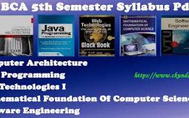 BCA 5th Semester Syllabus Pdf