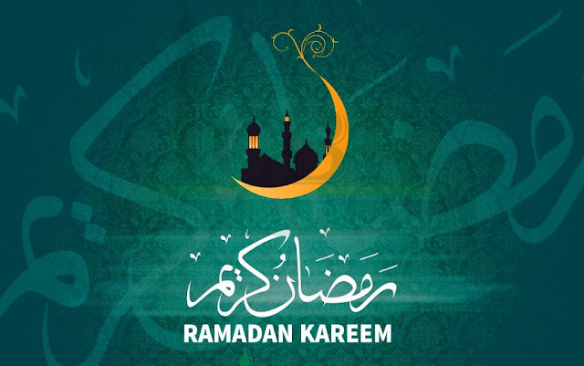 Ramadan Mubarak 2017 Wallpapers | Ramazan Kareem Mubarak Wallpapers