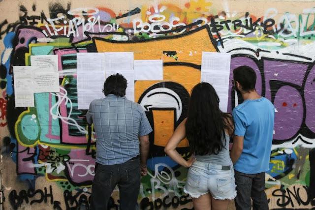 Μια χώρα αλλού: Η παρακμή της εκπαίδευσης
