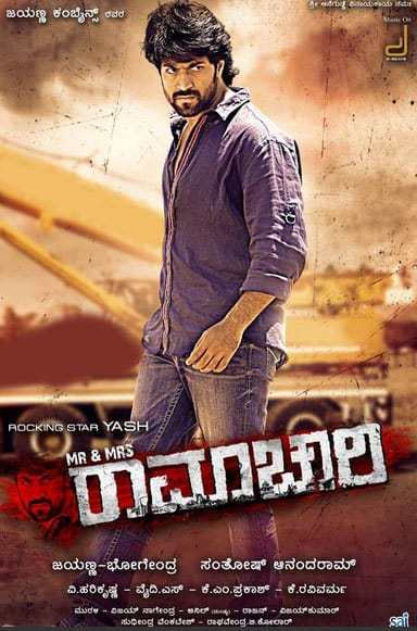 Mr. & Mrs. Ramachari 2016 Hindi Dubbed 400MB HDRip 480p x264