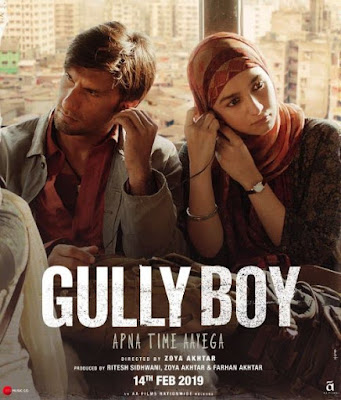 Gully Boy First Poster, First Look, Gully Boy Alia Bhatt Looks, Gully Boy Film Alia Bhatt First Look