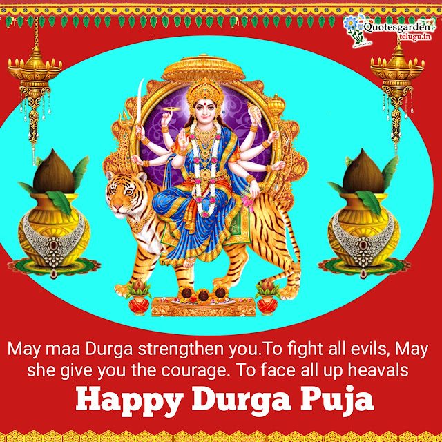 durga-puja-wishes-greetings-2020-happy-navratri-images-wallpapers