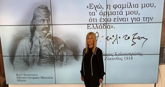 Κριτική από την Μαργαρίτα Σπυριδάκου για το Περίπτερο της Περιφέρειας Πελοποννήσου στην ΔΕΘ
