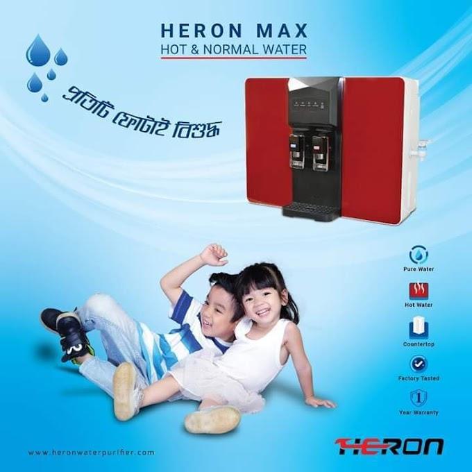Heron Max Reverse Osmosis Drinking Water Purifier Hot & Normal RO Water Purifier.১০০% ভাগ বিশুদ্ধ ও নিরাপদ মিনারেল পানি পেতে ব্যবহার করুন Reverse Osmosis (RO) Technology.