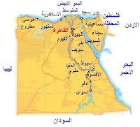 الحدود المصرية بعد قيام ثورة يولية عام 1952
