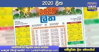 2020-litha-sinhala