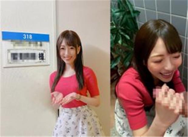 FC2 PPV 1397060 【現役アナウンサー】流出フェラ● 朝の顔 お天気 放...