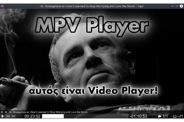 MPV - Ο καλύτερος media player για υπολογιστές και όχι μόνο