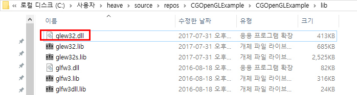 OpenGL] Installation of OpenGL with Visual Studio 2017 (GLFW, GLEW