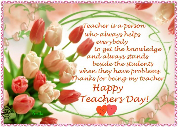 Teachers day 2016 image