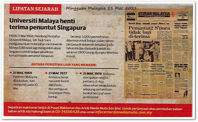 Lipatan sejarah | Universiti Malaya henti terima penuntut Singapura - Keratan akhbar Mingguan Malaysia 21 Mac 2021