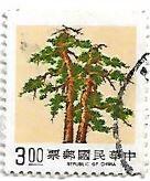 Selo pinheiro