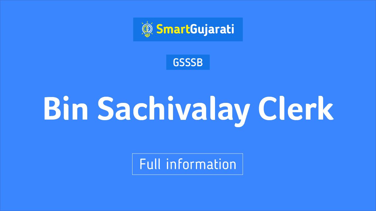 Bin Sachivalay Clerk Recruitment Information