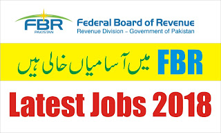 FBR Federal Board Of Revenue Latest Jobs