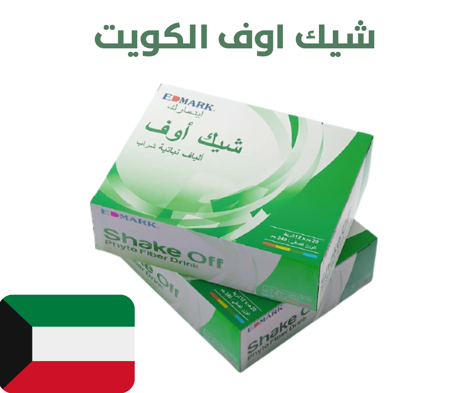ادمارك الكويت