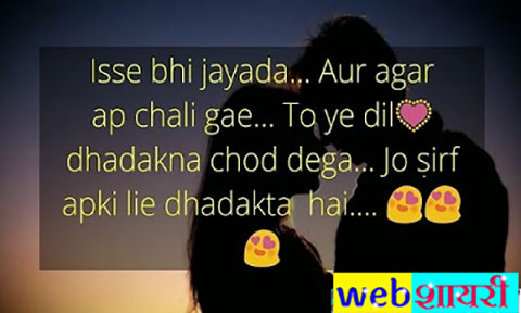 mood sad status in hindi sad status shayari image