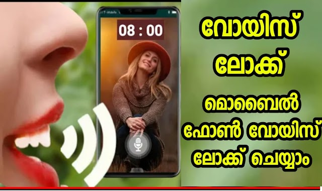 Download Voice Screen Lock 2020 Android App