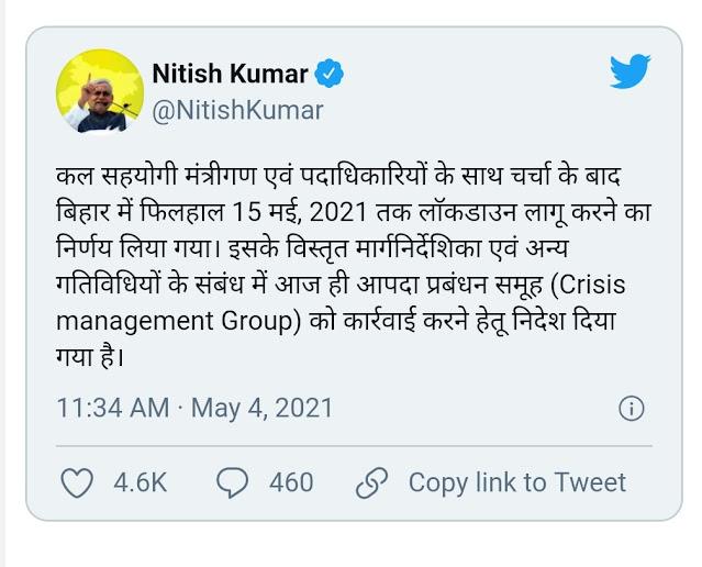 Nitish kumar tweet  on Bihar lockdown