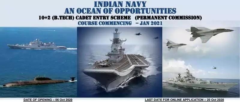 Indian Navy 10+2 Technical Cadet Entry Scheme January 2021 batch