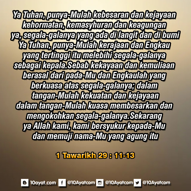 1 Tawarikh 29: 11-13