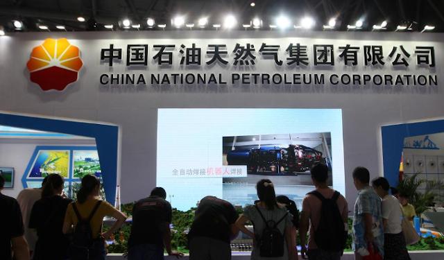 Corporación petrolera china decide por segundo mes consecutivo no cargar crudo venezolano