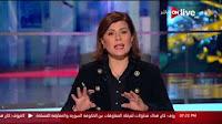 برنامج بين السطور حلقة الإثنين 24-4-2017 مع امانى الخياط