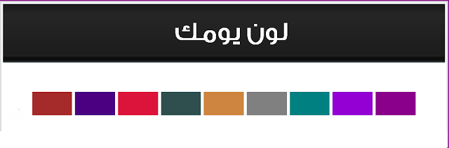 Add a tool to change the color