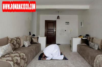 رمضان ramadan  والحجر الصحي quarantine .. نشدان الاطمئنان ومناجاة الرحمان
