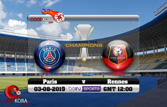 مشاهدة مباراة باريس سان جيرمان ورين اليوم 3-8-2019 كأس السوبر الفرنسي