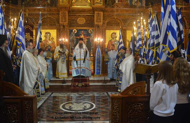 Η Δοξολογία στον Καθρεδικό Ι.Ν. της Θείας Ανάληψης στην Κατερίνη για το εορτασμό της επετείου του ΟΧΙ. 28-10-16