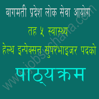 Health Assistant/ Inspection Syllabus