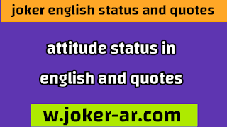 Attitude Status In English 2021, English Attitude quotes - joker english