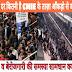 Video देखिए   bihar election 2020:  Episode 2: पाटलिपुत्र का 2020 में किंग कौन?  Bihar mein पलायन व बेरोजगारी की समस्या सामधान ,