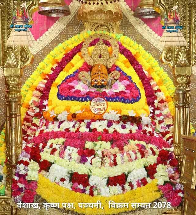 khatu shyamji morning darshan 1 may 2021