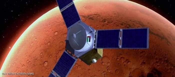الإمارات مسبار الأمل يتخطى كوكبي زحل والمشتري باتجاه المريخ