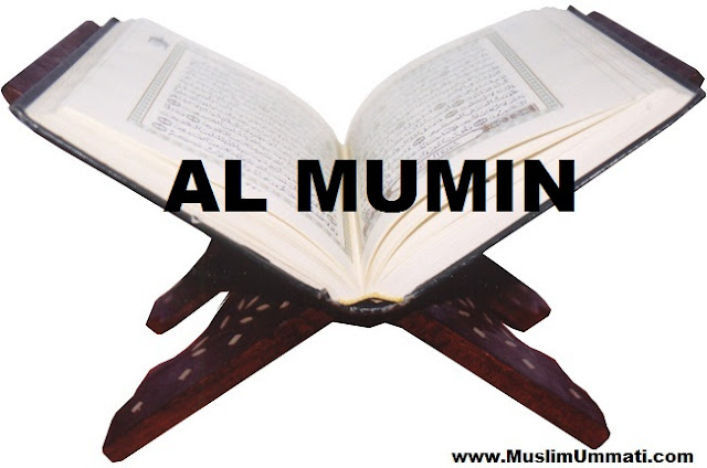 40 Surah Al Mumin