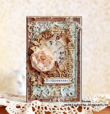открытка с часами, винтаж, коричневый, бирюзовый, цветочная открытка