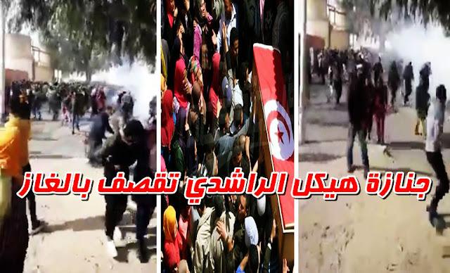 تونس: سبيطلة جنازة الشاب هيكل الراشدي