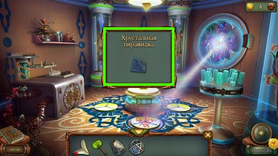 в конце мини игры получим хрустальную пирамидку в игре наследие 3 дерево силы