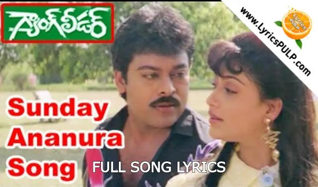 SUNDAY ANANURA PANISAASASA LYRICS In Telugu & English - GANG LEADER Telugu Cinema Song Lyrics