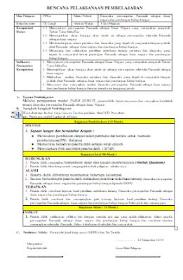 rpp satu halaman