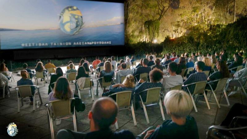 AXD Short Film Festival: Διεθνές φεστιβάλ ταινιών μικρού μήκους στην Αλεξανδρούπολη