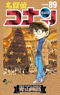 名探偵コナン コミック 第89巻 | 青山剛昌 Gosho Aoyama |  Detective Conan Volumes