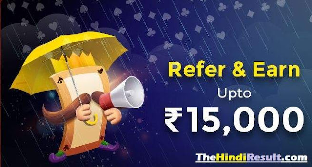 (Rummy) Ace2three: Earn Free Play Chips & Cash + Refer Earn