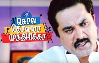Kola Kolaya Mundhirika Movie scenes| Karthik kumar & Anandaraj missed their chance | Sarathkumar