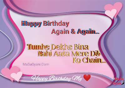 happy birthday wishes for love in hindi 3a
